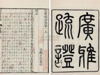 中国的历史到底有多久?