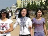 缅甸与中国什么关系?