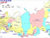 普京前顾问:俄罗斯的解体或许无法避免!