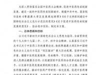 深圳放大招,基层中医全科医生,每人最少补助25万