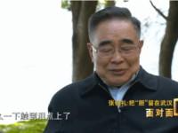 谁在阻止武汉用中药,看央视专访张伯礼院士说真相