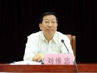 采访原甘肃省卫生厅厅长刘维忠(2016年)