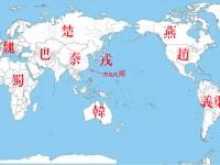 中国何时能统一?另类解读方式,信不信由你