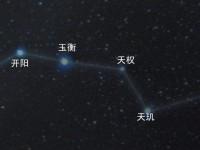 """中国历法中的""""建正""""问题与年岁"""