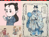 日本简史(连载一)