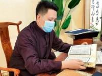 中医药在两次抗疫中的卓越表现