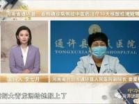 """假如中美角色互换,张文宏会向美国科普""""与病毒共存""""吗?"""