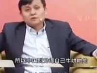 """心机!张文宏如何利用""""共产党员先上""""操控舆论"""