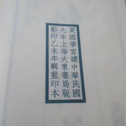 劍法圖說-一函一冊