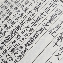 老版-呂氏春秋-軟精裝
