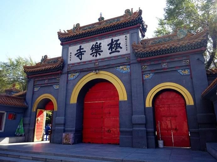 龙泉寺和极乐寺见闻