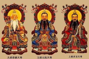 「天尊」一词出自佛教吗