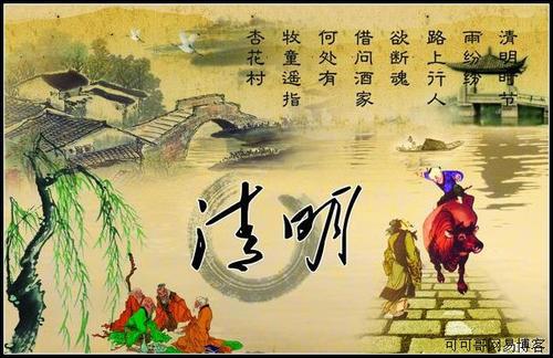 你万鬼节快乐,你和你全家都清明节、中元节快乐