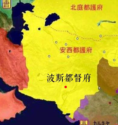 伊朗简史(连载3)