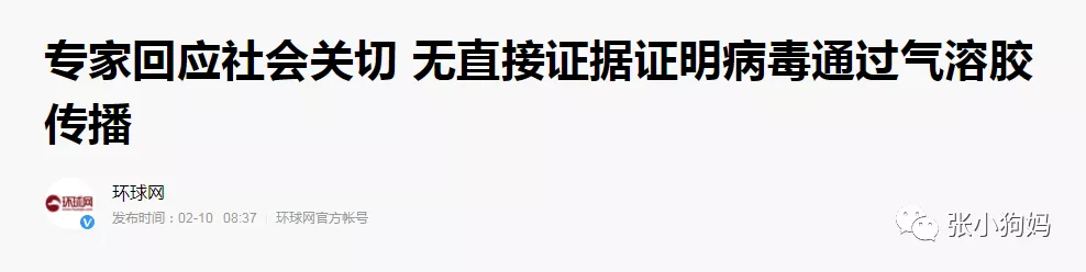 QQ图片20200805112921.png