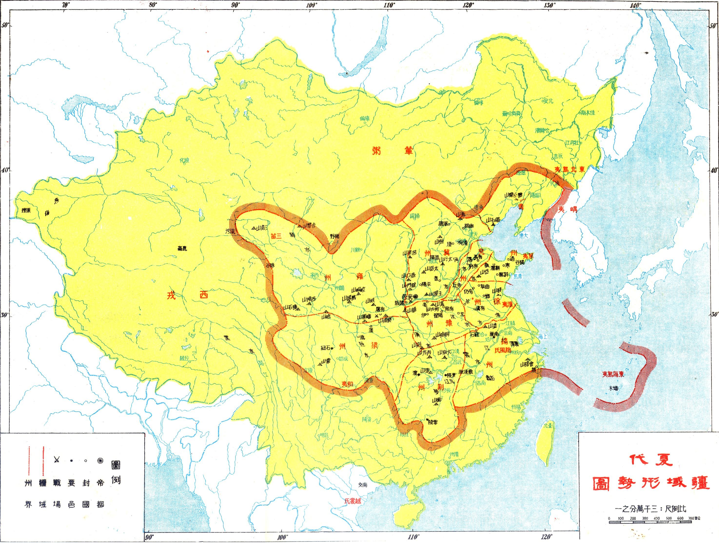 夏朝君王世系图