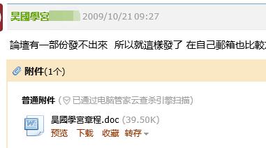 QQ截图20210304102115.png