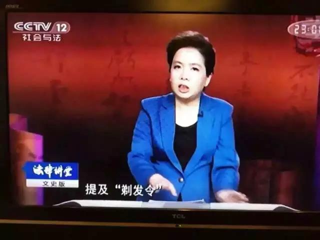 CCTV第一次提到了汉服断代的原因!