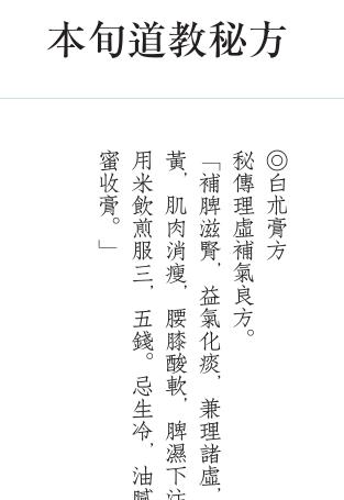 QQ图片20200328191820.png