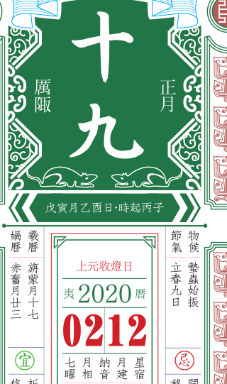QQ图片20200328191722.png