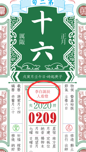 QQ图片20200328191603.png