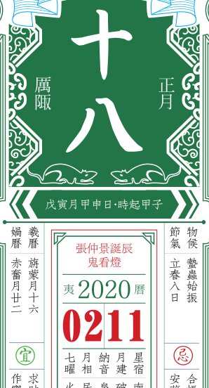 QQ图片20200328191633.png