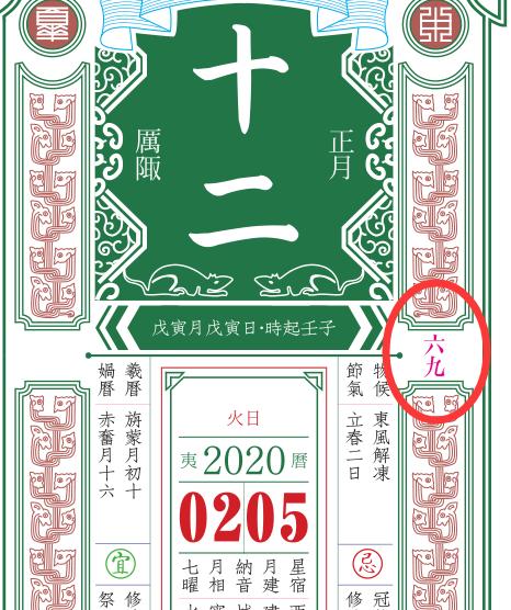 QQ图片20200328191349.png