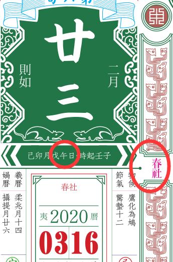 QQ图片20200328193335.png