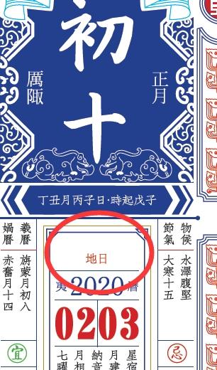 微信图片_20200202111355.jpg