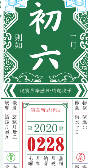 QQ图片20200328192747.png