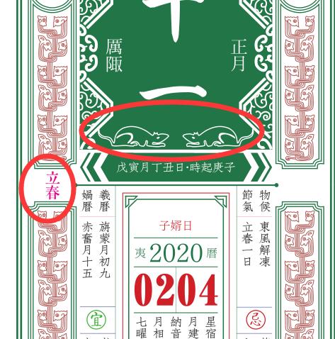 QQ图片20200328191111.png