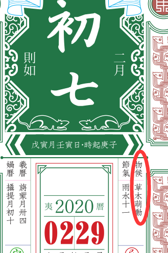 QQ图片20200328192821.png