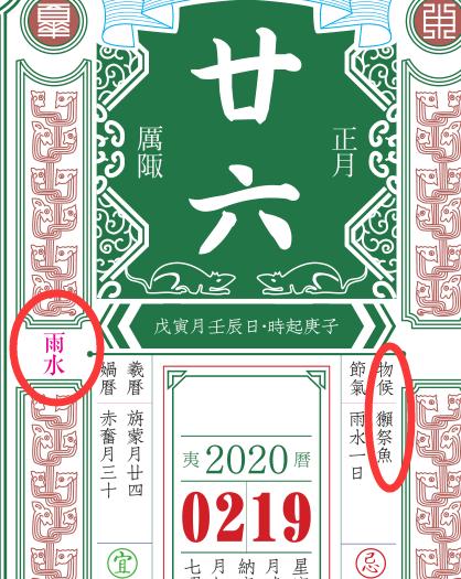 QQ图片20200328192253.png
