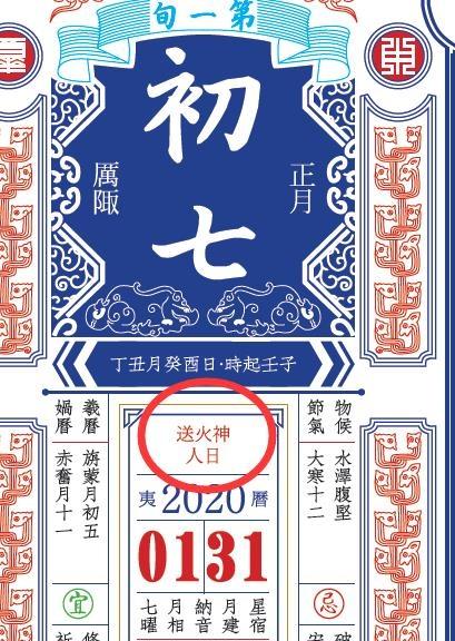 微信图片_20200202111153.jpg