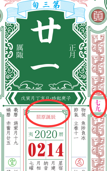 QQ图片20200328191853.png