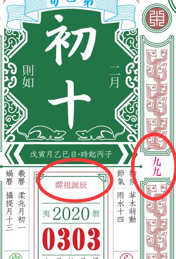 QQ图片20200328192850.png