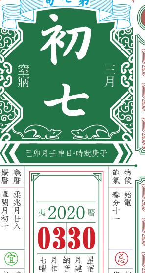QQ图片20200328193849.png