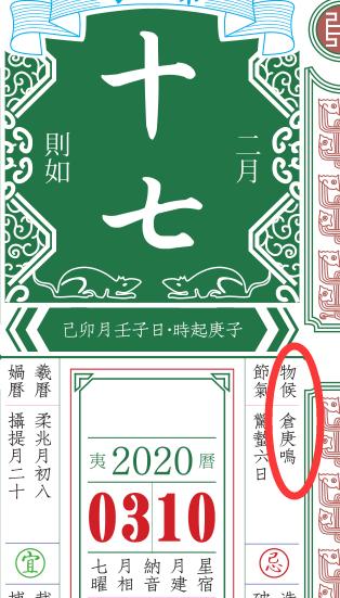 QQ图片20200328193215.png