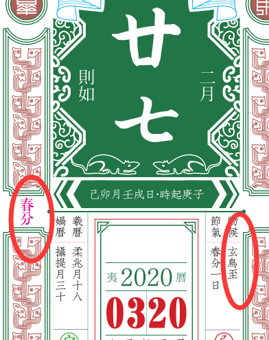 QQ图片20200328193443.png